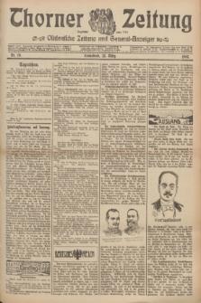 Thorner Zeitung : Ostdeutsche Zeitung und General-Anzeiger. 1907, Nr. 70 (23 März) + dod.