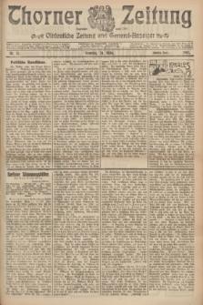 Thorner Zeitung : Ostdeutsche Zeitung und General-Anzeiger. 1907, Nr. 71 (24 Marz) - Zweites Blatt