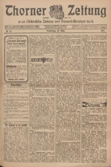 Thorner Zeitung : Ostdeutsche Zeitung und General-Anzeiger. 1907, Nr. 74 (28 März) + dod.
