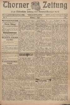 Thorner Zeitung : Ostdeutsche Zeitung und General-Anzeiger. 1907, Nr. 77 (3 April) + dod.