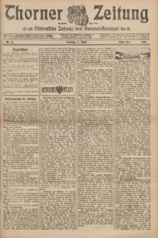 Thorner Zeitung : Ostdeutsche Zeitung und General-Anzeiger. 1907, Nr. 81 (7 April) - Erstes Blatt + dod.