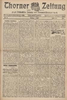 Thorner Zeitung : Ostdeutsche Zeitung und General-Anzeiger. 1907, Nr. 81 (7 April) - Zweites Blatt