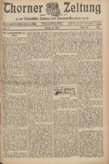 Thorner Zeitung : Ostdeutsche Zeitung und General-Anzeiger. 1907, Nr. 87 (14 April) - Zweites Blatt
