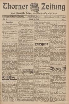 Thorner Zeitung : Ostdeutsche Zeitung und General-Anzeiger. 1907, Nr. 95 (24 April) + dod.
