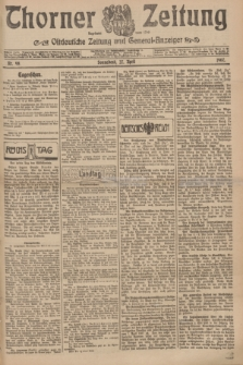 Thorner Zeitung : Ostdeutsche Zeitung und General-Anzeiger. 1907, Nr. 98 (27 April) + dod.