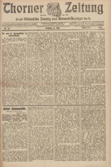 Thorner Zeitung : Ostdeutsche Zeitung und General-Anzeiger. 1907, Nr. 110 (12 Mai) - Zweites Blatt