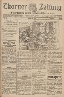 Thorner Zeitung : Ostdeutsche Zeitung und General-Anzeiger. 1907, Nr. 111 (14 Mai) - Erstes Blatt + dod.