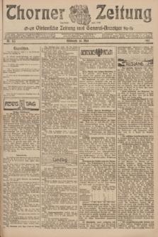 Thorner Zeitung : Ostdeutsche Zeitung und General-Anzeiger. 1907, Nr. 112 (15 Mai) + dod.