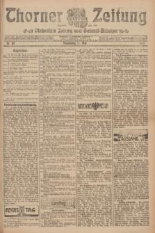Thorner Zeitung : Ostdeutsche Zeitung und General-Anzeiger. 1907, Nr. 113 (16 Mai) + dod.