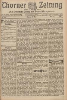Thorner Zeitung : Ostdeutsche Zeitung und General-Anzeiger. 1907, Nr. 116 (19 Mai) - Erstes Blatt + dod.