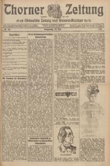 Thorner Zeitung : Ostdeutsche Zeitung und General-Anzeiger. 1907, Nr. 118 (23 Mai) + dod.