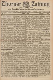 Thorner Zeitung : Ostdeutsche Zeitung und General-Anzeiger. 1907, Nr. 121 (26 Mai) - Zweites Blatt