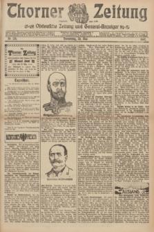 Thorner Zeitung : Ostdeutsche Zeitung und General-Anzeiger. 1907, Nr. 124 (30 Mai) + dod.
