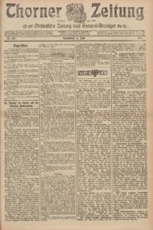 Thorner Zeitung : Ostdeutsche Zeitung und General-Anzeiger. 1907, Nr. 132 (8 Juni) + dod.