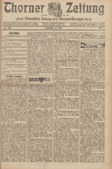 Thorner Zeitung : Ostdeutsche Zeitung und General-Anzeiger. 1907, Nr. 138 (15 Juni) + dod.