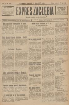 Expres Zagłębia : niezależny organ demokratyczny. R.2, № 161 (14 lipca 1927)