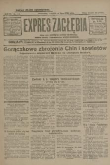Expres Zagłębia : jedyny organ demokratyczny niezależny woj. kieleckiego. R.4, nr 188 (18 lipca 1929)