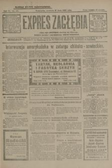 Expres Zagłębia : jedyny organ demokratyczny niezależny woj. kieleckiego. R.4, nr 191 (21 lipca 1929)