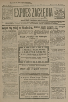 Expres Zagłębia : jedyny organ demokratyczny niezależny woj. kieleckiego. R.4, nr 197 (28 lipca 1929)