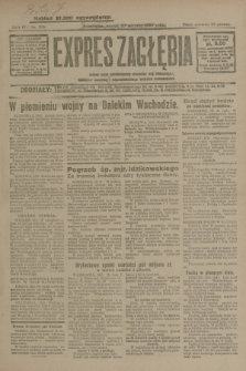 Expres Zagłębia : jedyny organ demokratyczny niezależny woj. kieleckiego. R.4, nr 216 (20 sierpnia 1929)