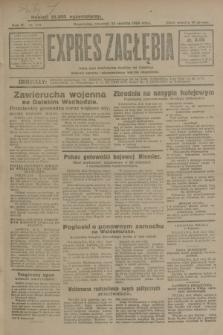 Expres Zagłębia : jedyny organ demokratyczny niezależny woj. kieleckiego. R.4, nr 218 (22 sierpnia 1929)