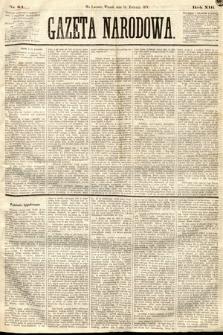 Gazeta Narodowa. 1874, nr84