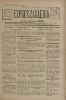 Expres Zagłębia : jedyny organ demokratyczny niezależny woj. kieleckiego. R.5, nr 13 (14 stycznia 1930)