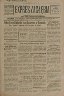 Expres Zagłębia : jedyny organ demokratyczny niezależny woj. kieleckiego. R.5, nr 103 (15 kwietnia 1930)