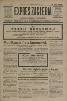 Expres Zagłębia : jedyny organ demokratyczny niezależny woj. kieleckiego. R.6, nr 286 (20 października 1931)