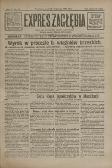 Expres Zagłębia : jedyny organ demokratyczny niezależny woj. kieleckiego. R.7, nr 13 (14 stycznia 1932)