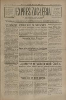Expres Zagłębia : jedyny organ demokratyczny niezależny woj. kieleckiego. R.7, nr 27 (28 stycznia 1932)