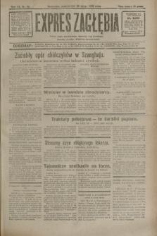 Expres Zagłębia : jedyny organ demokratyczny niezależny woj. kieleckiego. R.7, nr 52 (22 lutego 1932)