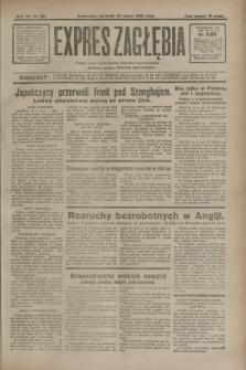 Expres Zagłębia : jedyny organ demokratyczny niezależny woj. kieleckiego. R.7, nr 55 (25 lutego 1932)