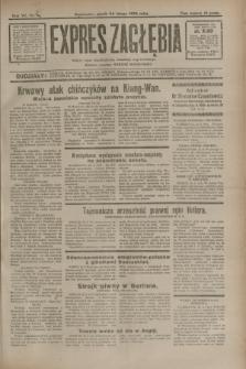 Expres Zagłębia : jedyny organ demokratyczny niezależny woj. kieleckiego. R.7, nr 56 (26 lutego 1932)