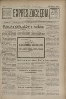 Expres Zagłębia : jedyny organ demokratyczny niezależny woj. kieleckiego. R.7, nr 69 (10 marca 1932)