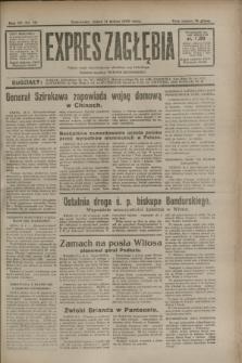 Expres Zagłębia : jedyny organ demokratyczny niezależny woj. kieleckiego. R.7, nr 70 (11 marca 1932)