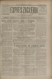 Expres Zagłębia : jedyny organ demokratyczny niezależny woj. kieleckiego. R.7, nr 71 (12 marca 1932)