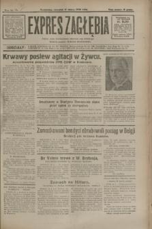 Expres Zagłębia : jedyny organ demokratyczny niezależny woj. kieleckiego. R.7, nr 76 (17 marca 1932)