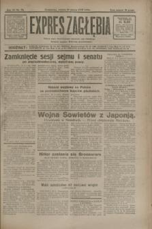 Expres Zagłębia : jedyny organ demokratyczny niezależny woj. kieleckiego. R.7, nr 78 (19 marca 1932)