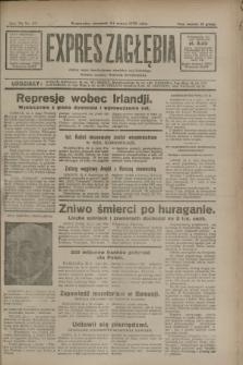 Expres Zagłębia : jedyny organ demokratyczny niezależny woj. kieleckiego. R.7, nr 83 (24 marca 1932)