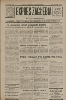 Expres Zagłębia : jedyny organ demokratyczny niezależny woj. kieleckiego. R.7, nr 160 (12 czerwca 1932)