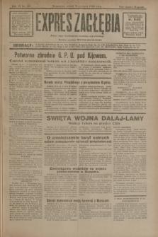 Expres Zagłębia : jedyny organ demokratyczny niezależny woj. kieleckiego. R.7, nr 169 (21 czerwca 1932)
