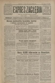 Expres Zagłębia : jedyny organ demokratyczny niezależny woj. kieleckiego. R.7, nr 174 (26 czerwca 1932)