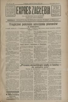 Expres Zagłębia : jedyny organ demokratyczny niezależny woj. kieleckiego. R.7, nr 188 (10 lipca 1932)