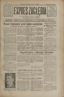 Expres Zagłębia : jedyny organ demokratyczny niezależny woj. kieleckiego. R.7, nr 192 (14 lipca 1932)