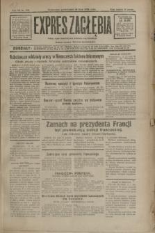 Expres Zagłębia : jedyny organ demokratyczny niezależny woj. kieleckiego. R.7, nr 196 (18 lipca 1932)