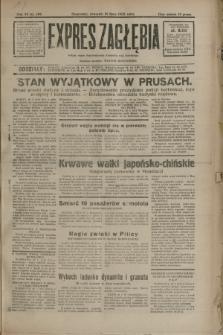 Expres Zagłębia : jedyny organ demokratyczny niezależny woj. kieleckiego. R.7, nr 199 (21 lipca 1932)