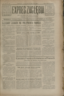 Expres Zagłębia : jedyny organ demokratyczny niezależny woj. kieleckiego. R.7, nr 203 (25 lipca 1932)