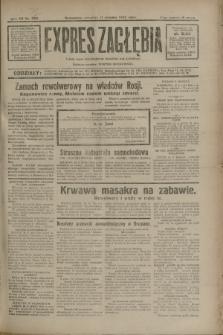 Expres Zagłębia : jedyny organ demokratyczny niezależny woj. kieleckiego. R.7, nr 220 (11 sierpnia 1932)