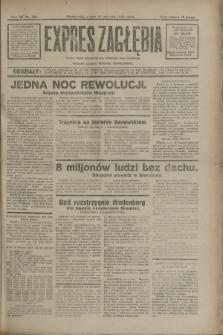 Expres Zagłębia : jedyny organ demokratyczny niezależny woj. kieleckiego. R.7, nr 221 (12 sierpnia 1932)